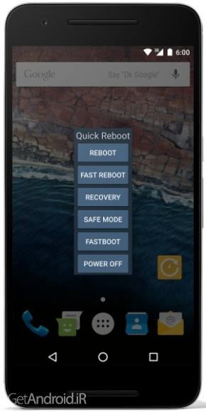 دانلود Quick Reboot Pro 1.9 برنامه بوت و ریبوت سریع اندروید