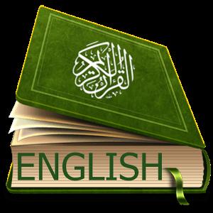 Quran - English
