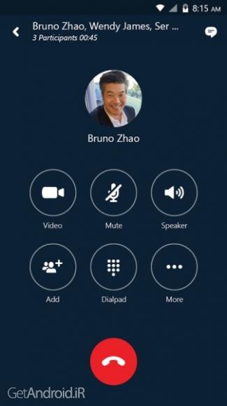 دانلود Skype for Business for Android 6.17.0.3 برنامه اسکایپ برای کسب و کار اندروید