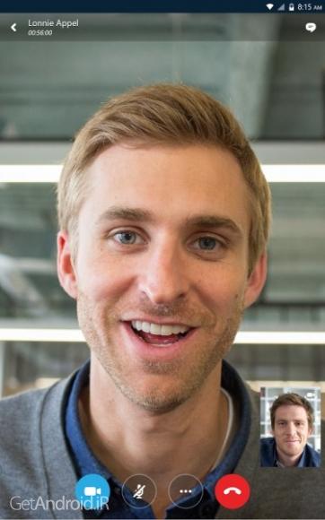 دانلود Skype for Business for Android 6.17.0.8 برنامه اسکایپ برای کسب و کار اندروید