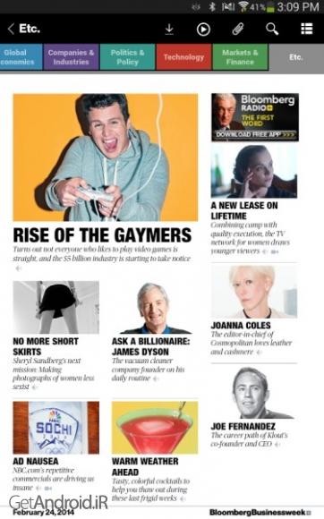 دانلود Bloomberg Businessweek+  2.4 برنامه بلومبرگ بیزنسویک اندروید