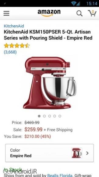 دانلود Amazon Shopping 14.2.1.100 برنامه فروشگاه اینترنتی آمازون اندروید