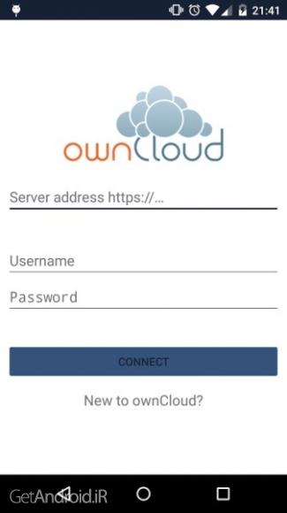 دانلود آونکلاد ownCloud 2.5.0 برنامه پشتیبان گیری در سرورهای ابری اندروید