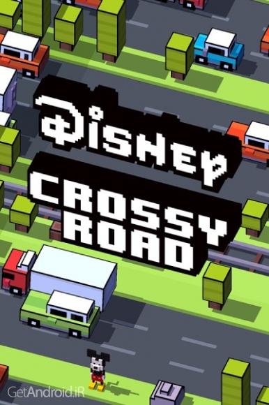 دانلود Disney Crossy Road 2.501.14606 بازی عبور از جاده های دیزنی اندروید