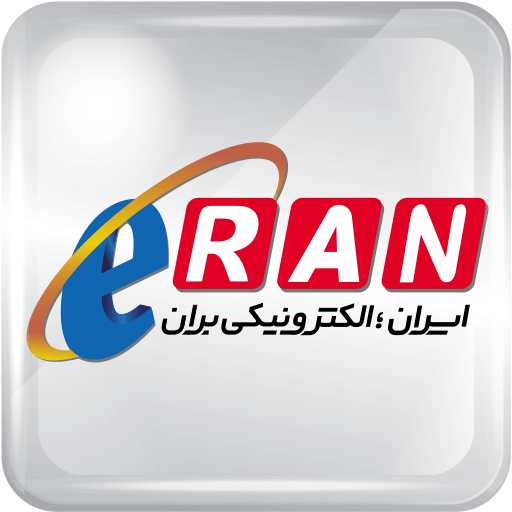 """دانلود eRAN 1.7.7 نرم افزار پرتال جامع خودرو کشور""""ایران، الکترونیکی بران"""" اندروید"""