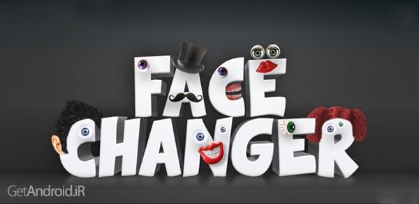 دانلود Face Changer 2 Premium 2.9 برنامه تغییر چهره خنده دار و حرفه ای اندروید