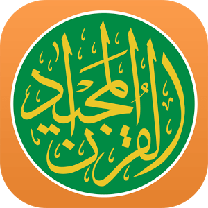 Quran Majeed for Muslim Islam icon