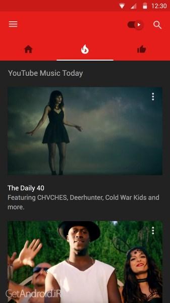 تصویر از دانلود YouTube Music 4.31.50 برنامه یوتیوب موزیک اندروید
