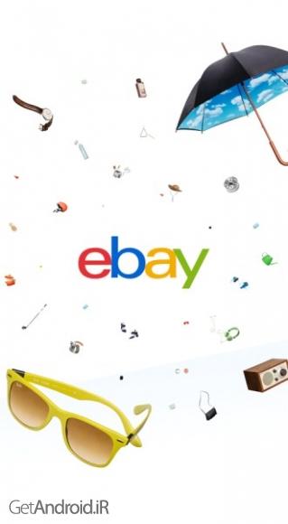 دانلود ای بی eBay 5.15.0.20 برنامه سایت مزایده اینترنتی آنلاین اندروید