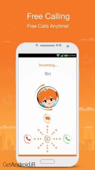 1463240283 ringid 1 - دانلود رینگ آیدی ringID - Free Video Call & Chat 5.1.1 برنامه مسنجر رینگ برای اندروید