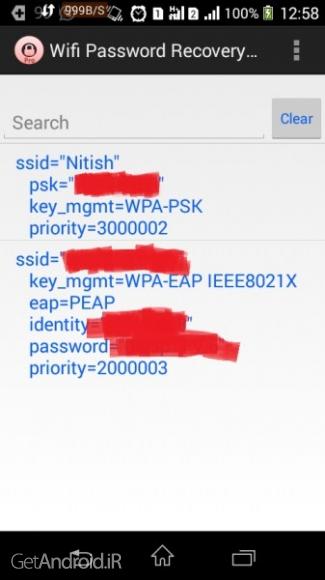 دانلود Wifi Password recovery pro 2.0 برنامه بازیابی رمز وای فای اندروید