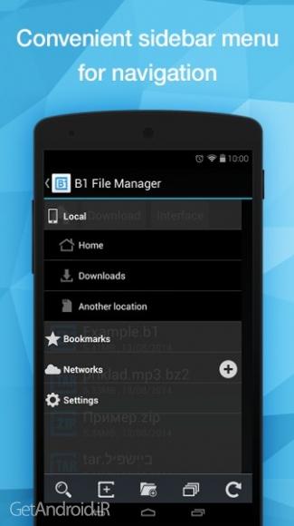 دانلود B1 File Manager and Archiver Pro 1.0.072 قدرتمندترین نرم افزار فایل منیجر اندروید