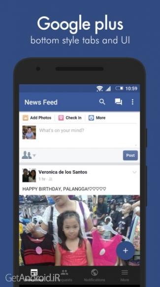 1464534609 swipe for facebook pro 1 - دانلود Swipe for Facebook Pro 7.2.18 نرم افزار فیس بوک سریع اندروید