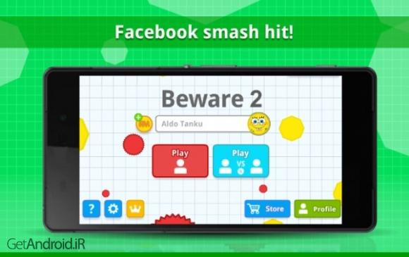 بازی شبیه سازی پژو 405 برای اندروید دانلود Beware 2 v1.2.0 بازی استراتژیک آنلاین اعتیاد آور اندروید :: دانلود نرم افزار و بازی اندروید