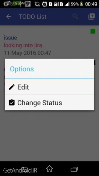 دانلود Call Recorder for Android Pro 4.9 نرم افزار ضبط مکالمات تلفنی حرفه ای برای اندروید