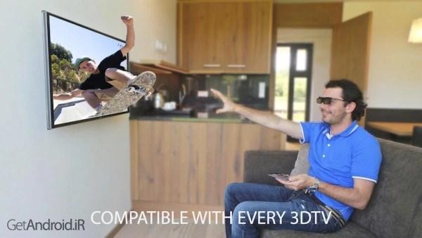 برنامه دوربین واقعیت مجازی