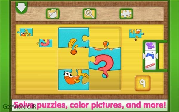 1467777532_elmo-loves-123s-4.jpg... دانلود Elmo Loves 123s 1.6.1 بازی آموزش اعداد و ریاضی به کودکان اندروید ...