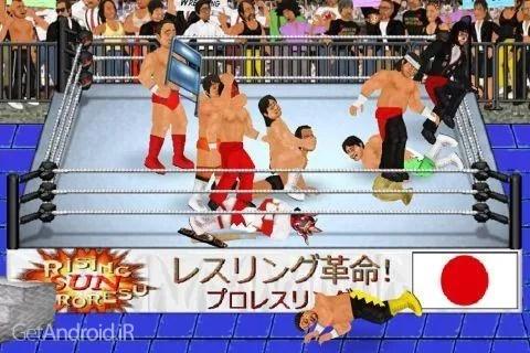 دانلود Wrestling Revolution 1.920 بازی کشتی کج اندروید