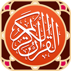 MyQuran International PRO اندروید APK
