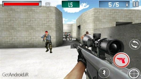نتیجه تصویری برای بازی تفنگی