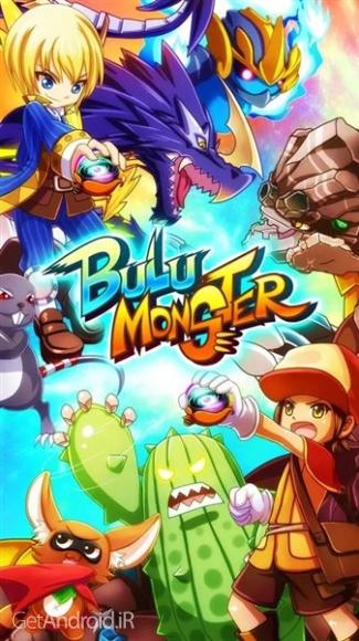دانلود Bulu Monster 4.9.2 بازی نقش آفرینی هیولای بولو اندروید