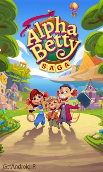 دانلود AlphaBetty Saga 1.5.3 بازی حماسه آلفا و بتی اندروید