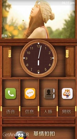 دانلود Launcher 8 WP style 3.4.4 لانچر ویندوز فون برای اندروید