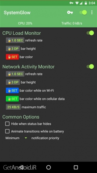 دانلود SystemGlow 2.0.2 نرم افزار بررسی عملکرد CPU گوشی اندروید