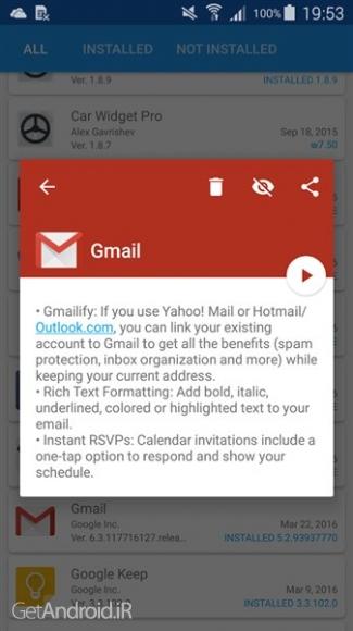 دانلود App Watcher - Updates notifier v1.8.6 نرم افزار اطلاع رسانی از آپدیت برنامه ها و بازی های گوگل پلی استور اندروید