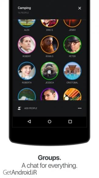 دانلود برنامه وایر Wire - Private Messenger 3.2.373 مسنجر صوتی و تصویری اندروید