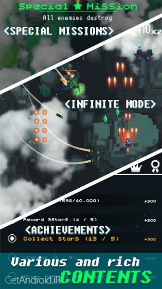 دانلود Retro Shooting 1.4.0 بازی آرکید تیراندازی اندروید