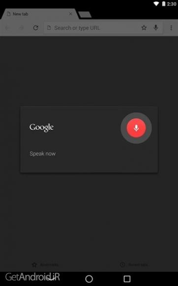 دانلود Chrome Canary 63.0.3222.0 مرورگر گوگل کروم آزمایشی اندروید