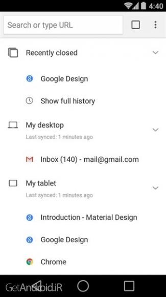 دانلود Chrome Canary 63.0.3233.0  مرورگر گوگل کروم آزمایشی اندروید