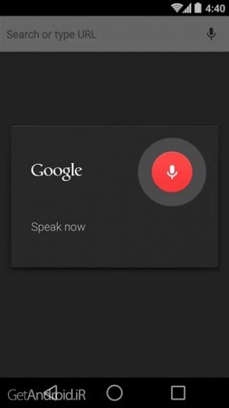 دانلود Chrome Canary 65.0.3318.0  مرورگر گوگل کروم آزمایشی اندروید