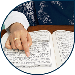 Learn Quran اندروید APK