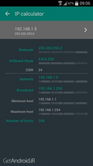دانلود NetX PRO 3.0.2.0 برنامه جلوگیری از هک وای فای اندروید