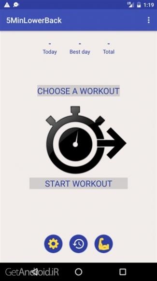 دانلود Medical Workout Collection Pro 1.0.4 برنامه تمرینات پزشکی اندروید