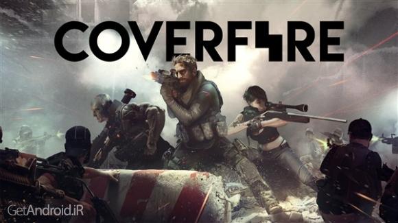 دانلود Cover Fire 1.5.10 بازی اکشن پوشش آتش اندروید