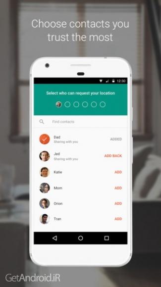 دانلود Trusted Contacts 1.6.release.180974591 برنامه مکان یابی موبایل دوستان و افراد با گوشی اندروید
