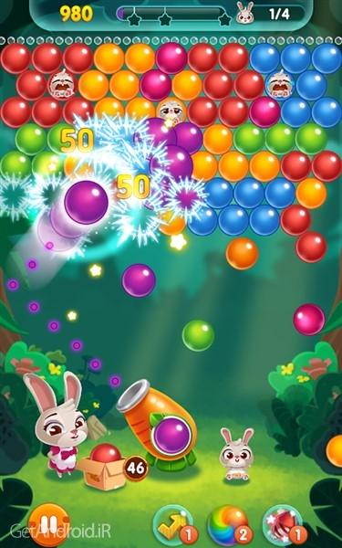 دانلود Bunny Pop v21.0914.00 بازی پازلی ترکاندن حباب اندروید