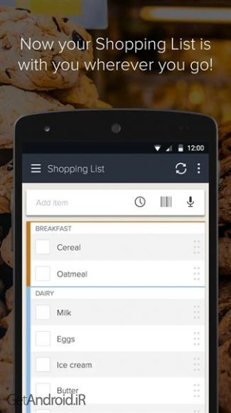 دانلود Out of Milk Shopping List v8.1.0_810 [Pro] برنامه یادآوری لیست خرید اندروید