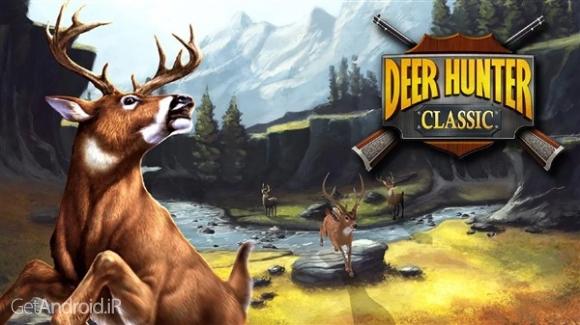 دانلود DEER HUNTER CLASSIC 3.6.0 بازی شکار حیوانات برای اندروید
