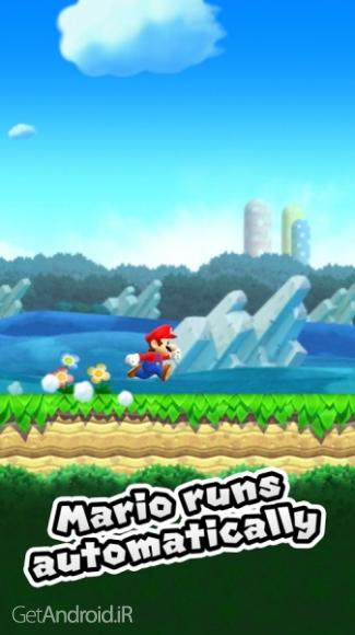 دانلود سوپر ماریو ران Super Mario Run 3.0.7 بازی قارچ خور اندروید