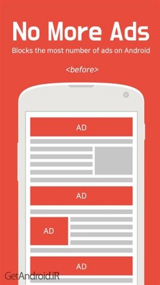 دانلود Unicorn Adblocker 1.8.9 نرم افزار حذف تبلیغات در صفحات وب برای اندروید