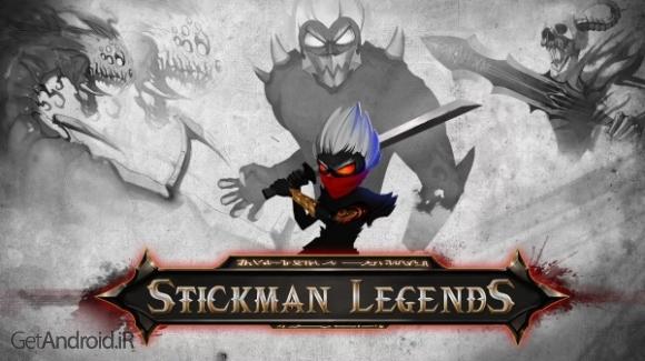 دانلود Stickman Legends 2.2.6 بازی افسانه های استیکمن اندروید