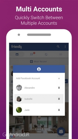 دانلود Friendly for Facebook 1.9.80 اپلیکیشن جایگزین فیس بوک اندروید