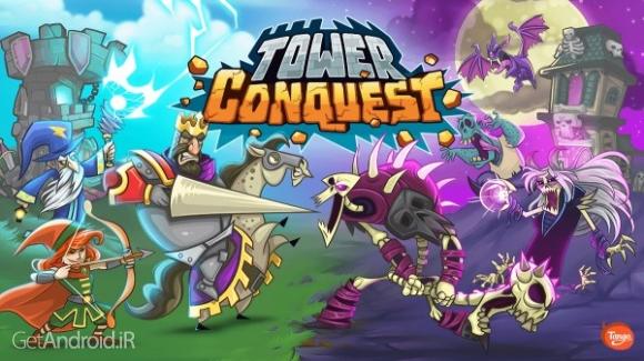دانلود Tower Conquest 22.00.15g بازی استراتژیک فتح برج اندروید