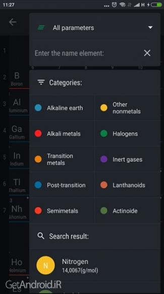 دانلود Periodic Table 2017 Pro 0.1.22 برنامه یادگیری جدول تناوبی اندروید