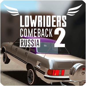 دانلود Lowriders Comeback 2 : Russia v1.2.0 بازی رانندگی با حرکات موزون اندروید