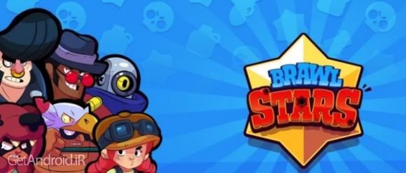 دانلود بازی برول استارز Brawl Stars 6.52 بازی جنجال ستاره ها اندروید